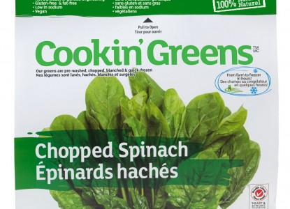Cookin' Greens Quiche with Feta